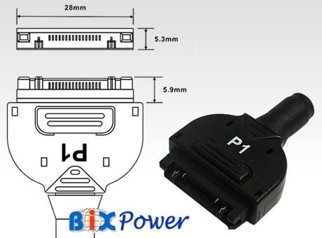 Connector Plug Tip - P1