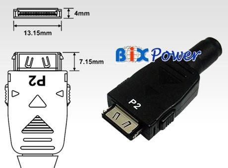 Connector Plug Tip - P2